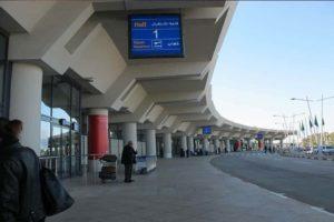 aéroport Alger - Cityvol Voyages