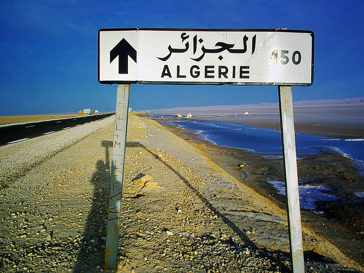 Algérie - visiter l'Algérie - visite touristique Algérie - Cityvol Voyages